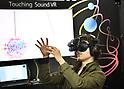 Advanced Digital Technology Expo 2018