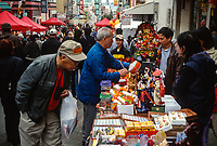 San Francisco, California, USA. Chinatown, Chinese New Year Street Market. Gifts, Toys, Trinkets for Sale.