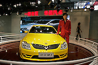 A Zhonghua M3 by Brilliance Automobile is shown in The Beijing International Automobile Exhibition..19 Nov 2006