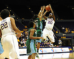 Tulane Women's Basketball defeats LSU 54-52 at the Pete Maravich Assembly Center.  Images contained within this gallery are not for sale and are presented solely as a representation of my photography.