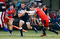 Curwin Bosch of the Cell C Sharks during the preseason rugby match between The Cell C Sharks and Russia at Jonsson Kings Park Stadium in Durban, South Africa on Friday, 10 January 2020. Photo: Steve Haag / stevehaagsports.com