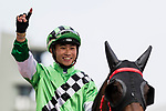 Jockey Dylan Mo Hin-tung riding #6 Green Energy celebrates after winning the race 5 during Hong Kong Racing at Sha Tin Racecourse on October 01, 2018 in Hong Kong, Hong Kong. Photo by Yu Chun Christopher Wong / Power Sport Images