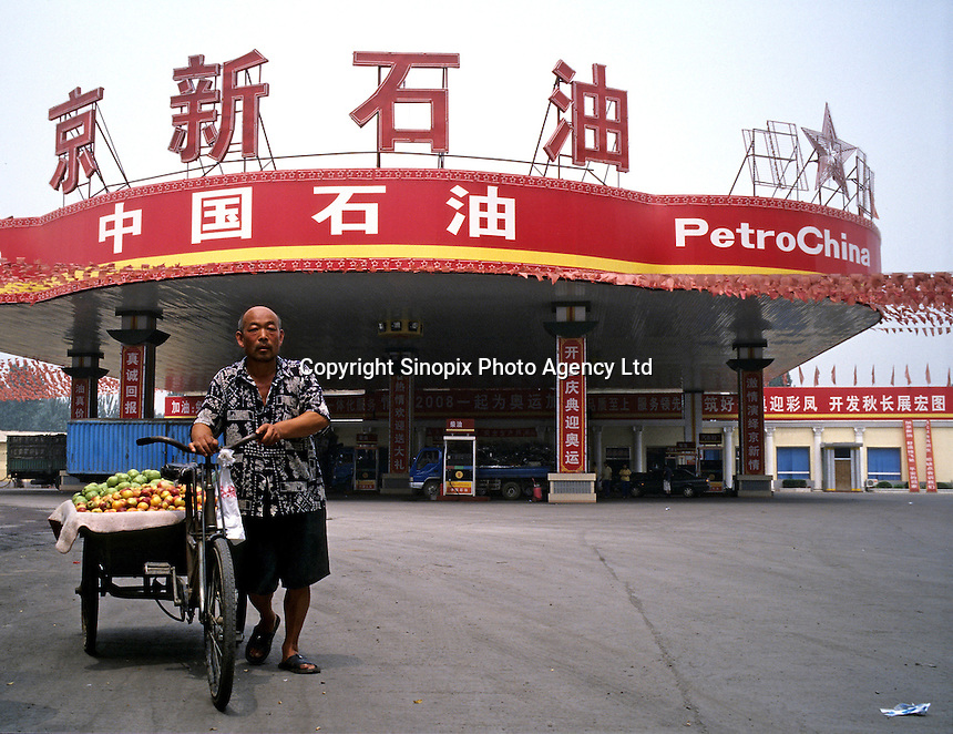 A PetroChina gas station in Beijing, China. PetroChina, the world's fifth most valuable listed oil and gas comany producer posted a 4.4% increase in output comapred to the same quarter last year. Despite this it's aging fields are failing to meet surging domestic demand. PetroChina is the China's second largest oil and gas producer after Sinopec..