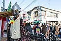 Setagaya Boroichi flea market