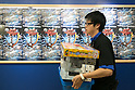 Black Friday shoppers at Toys''R''Us in Tokyo