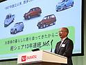 """Daihatsu new tall wagon """"Tanto"""""""