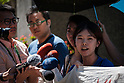 Taiwan: Activists protest at Taoyuan Justicial Court before FETN members trial