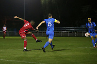 Agyenim Asenso Agyeman of Ilford scores the second goal for his team during Redbridge vs Ilford, Essex Senior League Football at Oakside Stadium on 15th October 2021