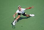 Novak Djokovic (SRB) loses in the semis to Kei Nishikori (JPN) 6-4, 1-6, 7-6, 6-3 at the US Open being played at USTA Billie Jean King National Tennis Center in Flushing, NY on September 6, 2014