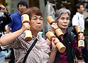 Japan's Respect for the Aged Day