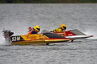 53-M, 17-M   (Outboard Hydroplane)