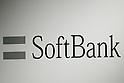 SoftBank World 2017