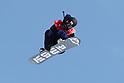 PyeongChang 2018: Snowboard: Men's Big Air Qualification