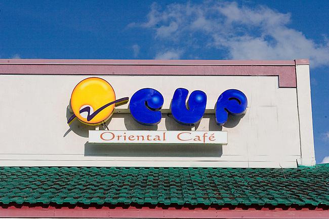 Q-Cup Contemporary Asian Cafe, Orlando, Florida
