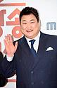 2018 MBC Entertainment Awards