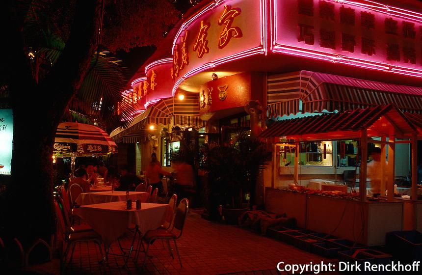 China, Guang Zhou (Kanton), Shamian-Insel, Restaurant