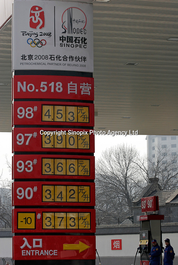 A Sinopec gas station in Beijing, China..