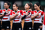 Japan Women's Team during the Womens Rugby World Cup 2017 Qualifier match between Hong Kong and Japan on December 17, 2016 in Hong Kong, Hong Kong. (Photo Photo by Marcio Rodrigo Machado / Power Sport Images