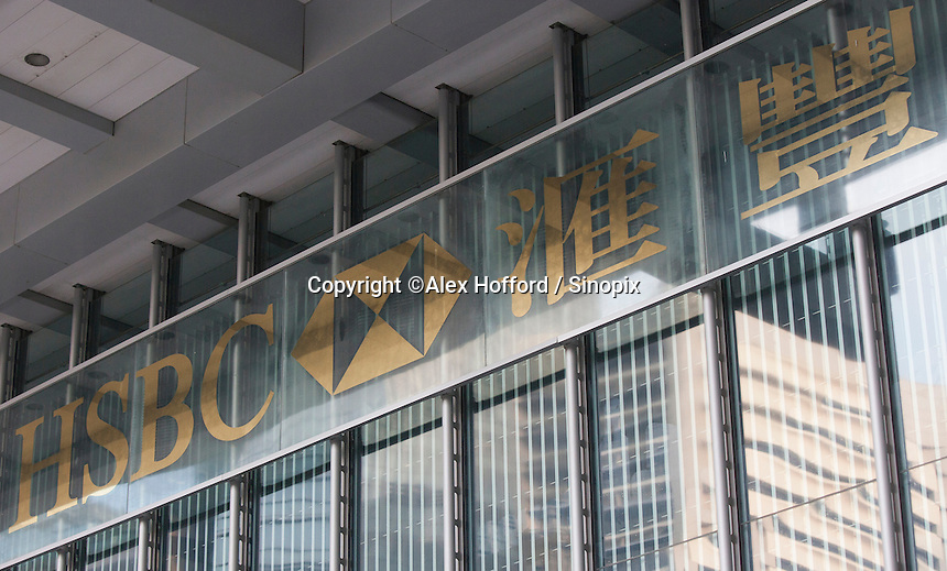 An exterior shot of HSBC, Central district, Hong Kong, China, 28 April 2014.