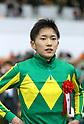 Horse Racing : Chunichi Shimbun Hai 2019