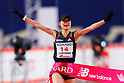 Nagoya Women's Marathon 2020