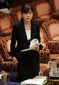 Defense Minister Tomomi Inada under fire
