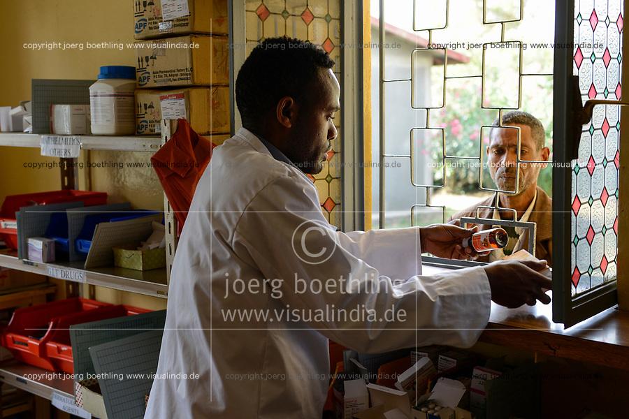 ETHIOPIA Taza Catholic Health Center, drugstore / AETHIOPIEN Taza Catholic Health Center, Apotheke