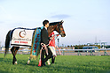 Horse Racing: Champions Cup