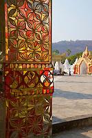 The worlds largest Book at Kuthodaw Pagoda, Mandalay, Burma, Myanmar.