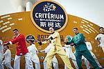 Skoda Shanghai Criterium 2017