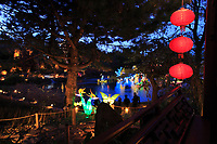 Chinese Garden of the Montreal Botanical Garden