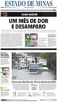 Caos em São Paulo. (Foto: Fábio Vieira/FotoRua)