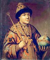 Feodor III of Russia (1661-1682), portrait painting, 1650-1799