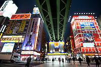 Akihabara Electric Town in  Tokyo Japan