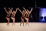 British Gymnastics Rhythmic Championships Espoir Groups