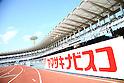 2016 J.League Yamazaki Nabisco Cup - Group B : Kawasaki Frontale 0-1 Avispa Fukuoka