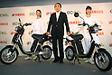 Yamaha seeks top share in electric motorbikes