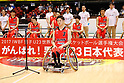 Japan Wheelchair Basketball Championship 2017