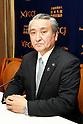 Kamaishi Mayor speaks at FCCJ