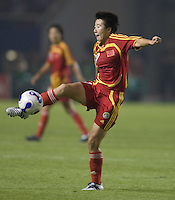 China midfielder (7) Bi Yan.  The Peoples Republic of China (CHN) defeated Denmark (DEN) 3-2 during their FIFA Women's World Cup China 2007 opening round Group D match at Wuhan Sports Center Stadium in Wuhan, China on September 12, 2007.
