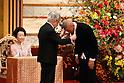 24th Premium Imperiale Awards Ceremony
