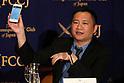 Wang Dan, Tiananmen Democracy Movement student leader speaks in Tokyo
