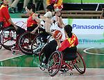 Cindy Ouellet, Rio 2016 - Wheelchair Basketball // Basketball en fauteuil roulant.<br /> Canada vs. China in women's Wheelchair Basketball  // Le Canada contre la Chine en  basketball en fauteuil roulant féminin . 16/09/2016.