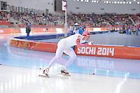 OLYMPICS: SOCHI: Medal Plaza, febr. 2014, Ivan Skobrev, ©photo Martin de Jong