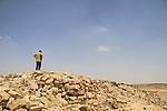 Hurvat Uza, site of biblical Kinah