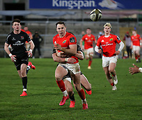 12 December 2020; Sean French during the A series inter-pros series 20-21 between Ulster A and Munster A at Kingspan Stadium, Ravenhill Park, Belfast, Northern Ireland. Photo by John Dickson/Dicksondigital