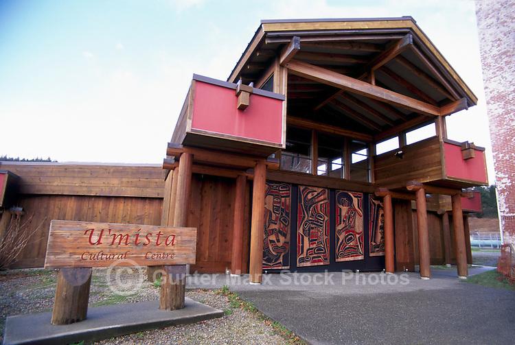 Alert Bay, Cormorant Island, BC, British Columbia, Canada - U'mista Cultural Centre, Front Entrance with Carved Doors