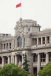 Centre Section Of The Bank's Office On The Hankou (Hankow) Bund.