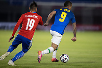 8th June 2021; Defensores del Chaco Stadium, Asuncion, Paraguay; World Cup football 2022 qualifiers; Paraguay versus Brazil;   Gabriel Jesus of Brazil breaks away from Arzamendia of Paraguay