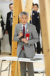 Koji Hongo, <br /> JANUARY 29, 2020 : <br /> Tokyo 2020 to Host Press Tour of Village Plaza in Athletes Village and Ceremony Inviting Municipalities Participating in Operation BATON, <br /> in Tokyo, Japan. <br /> (Photo by Naoki Morita/AFLO SPORT)